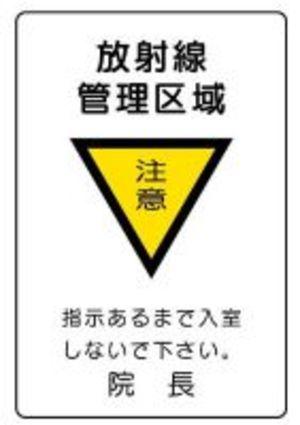 Housyasen4_200_2