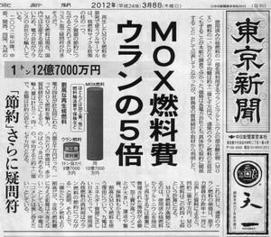 Mr08001_1024