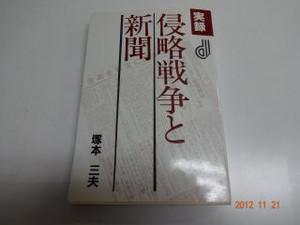 Dsc00312_320
