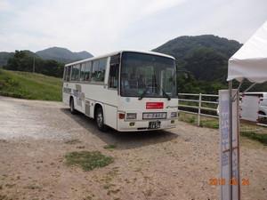 Dsc00592_1024
