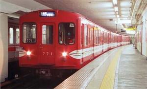 171027_metro_event