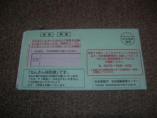Dscn2564_320