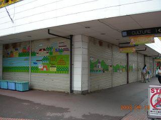 Dscn3079_320