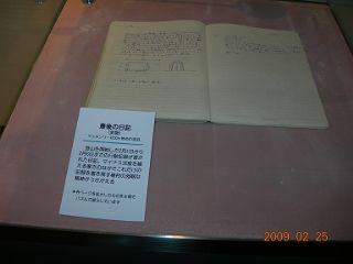 Dscn3718_320