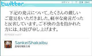 Sankei2_320
