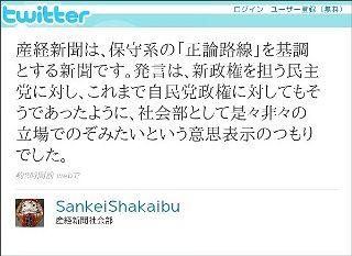 Sankei3_320