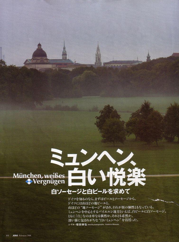 Munchen1_1024