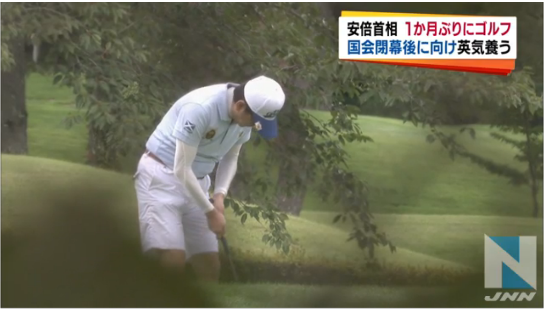 Abe_golf