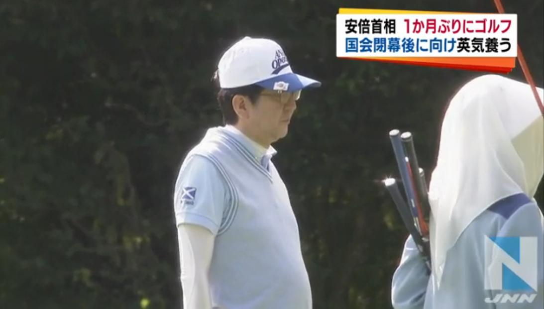 Abe_golf2