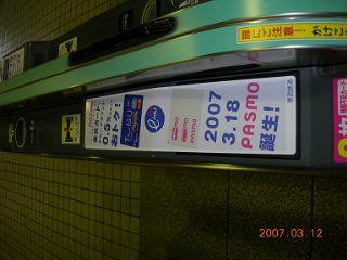 Dscn1150_320