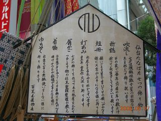 Sendai7_320