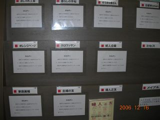 Tosyokan_320
